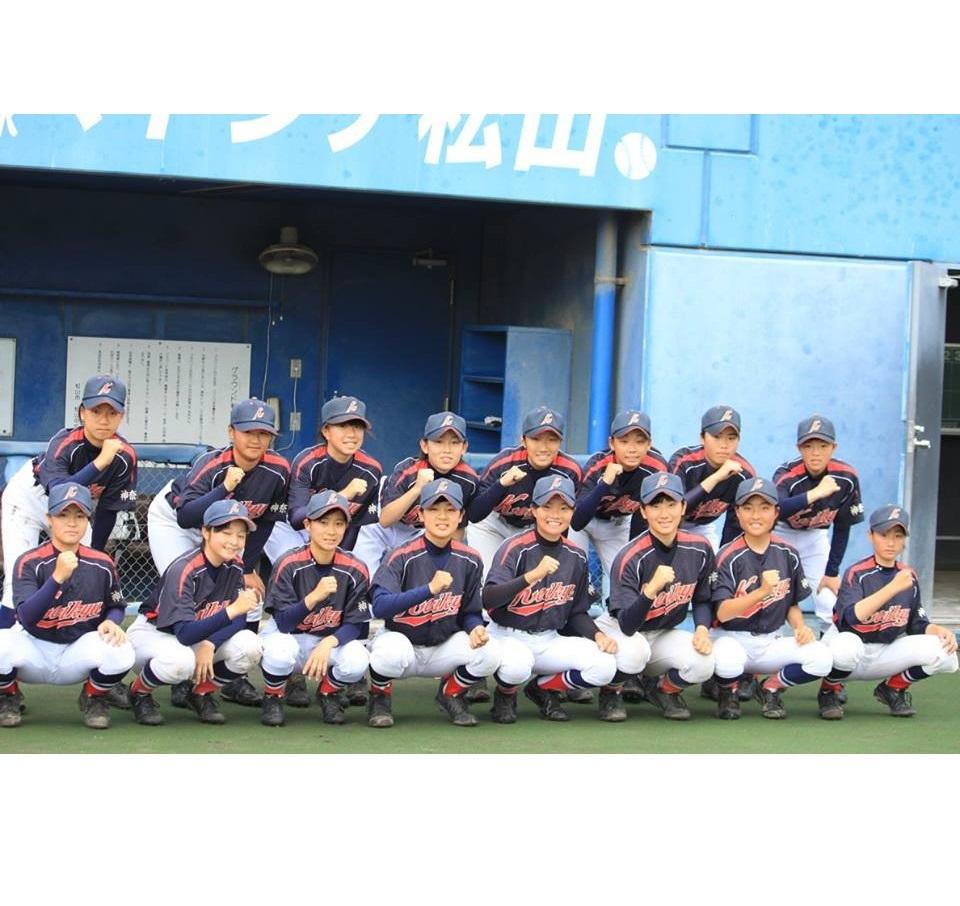 オール京急 女子中学硬式野球チーム