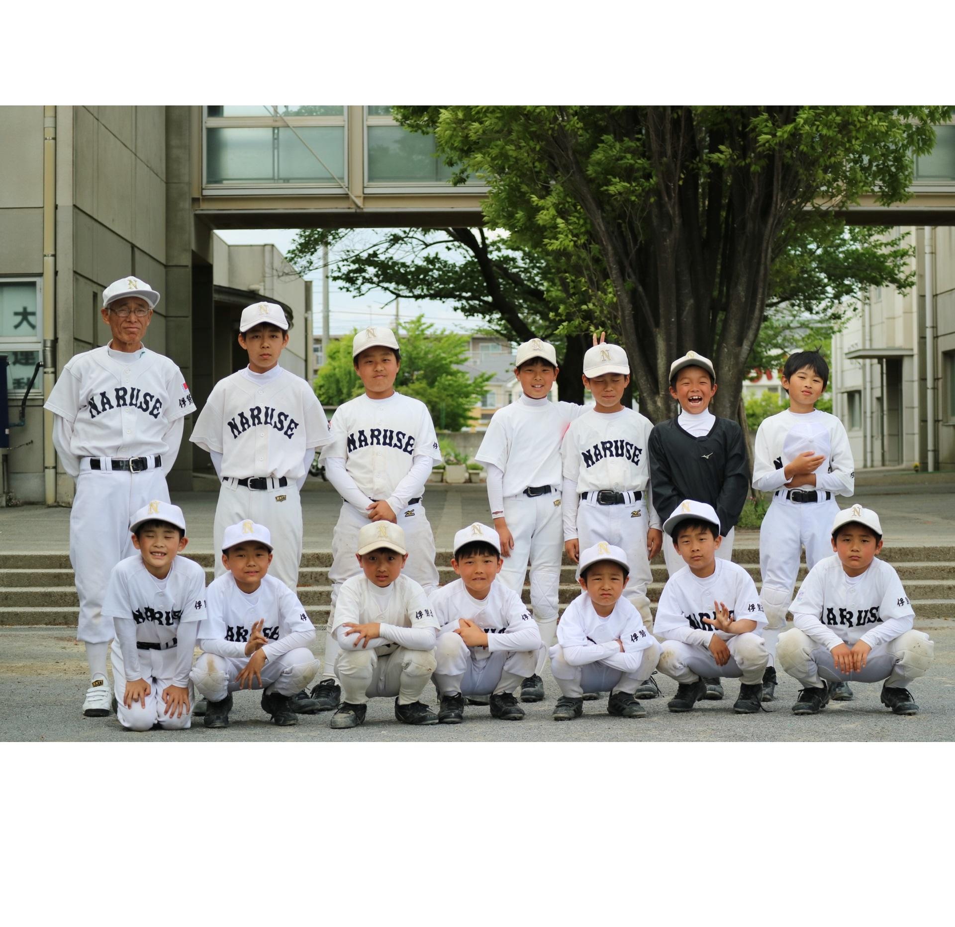 成瀬少年野球教室